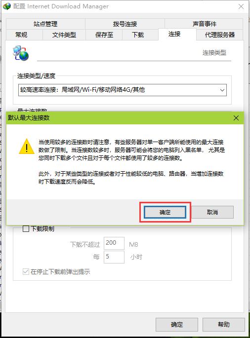 【19.6.6更新】实现不限速下载本站百度云资源