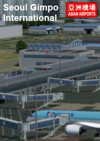 ASIAN AIRPORTS - RKSS/首尔金浦国际机场 v2.0